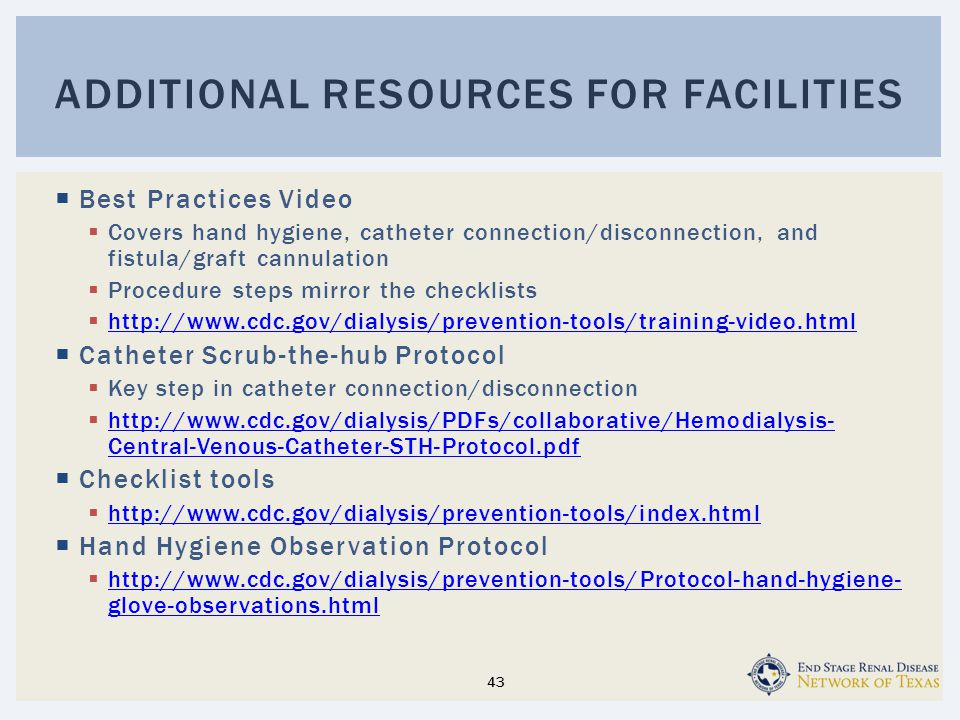 Additional Resources for Facilities