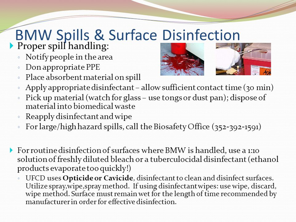 BMW Spills & Surface Disinfection