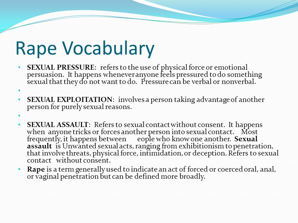 Rape Vocabulary