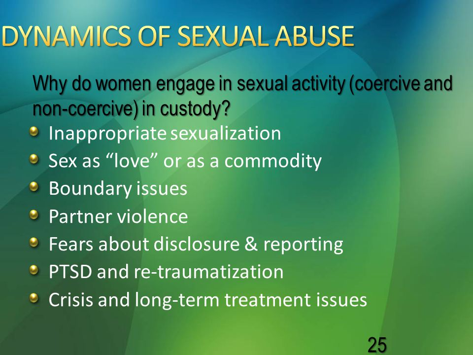 DYNAMICS OF SEXUAL ABUSE