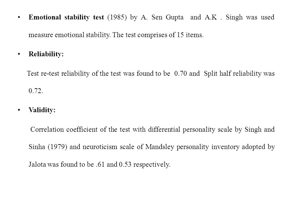 Emotional stability test (1985) by A. Sen Gupta and A. K