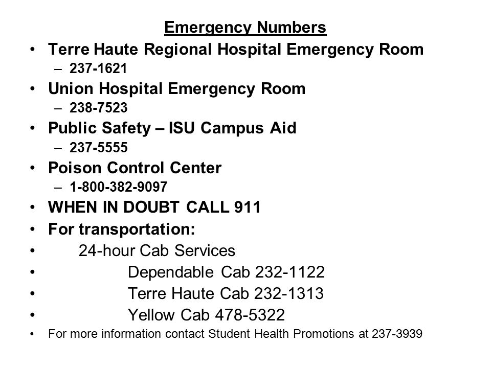 Terre Haute Regional Hospital Emergency Room