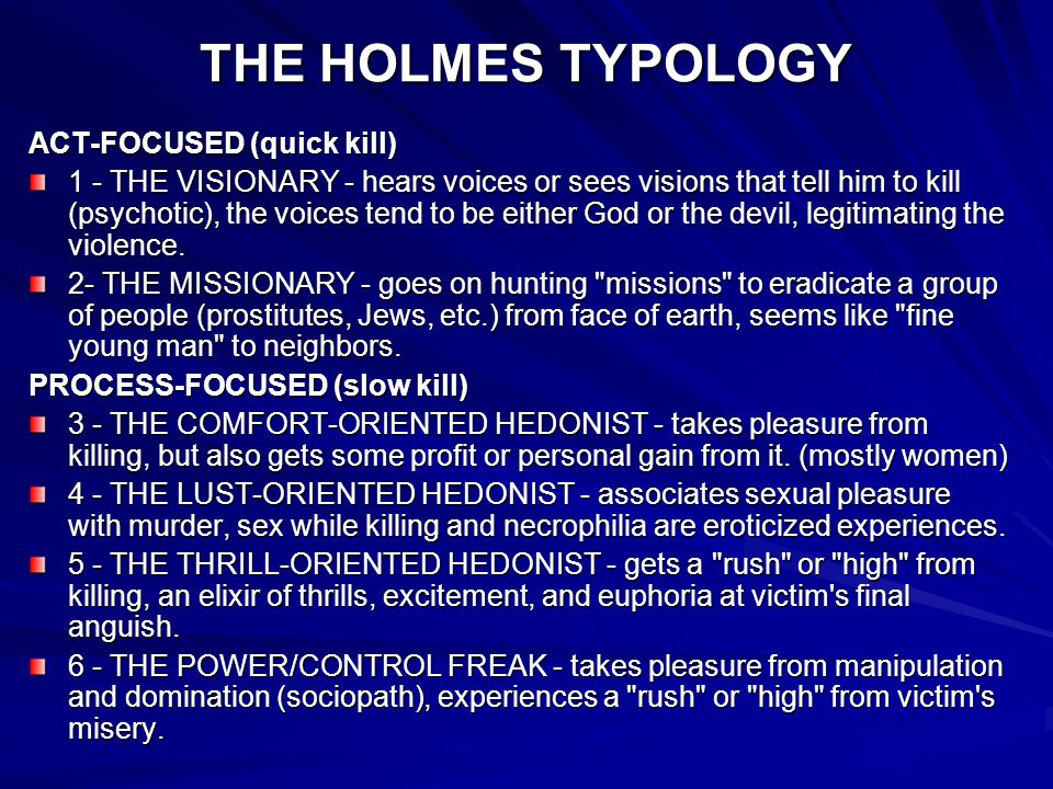 THE HOLMES TYPOLOGY ACT-FOCUSED (quick kill)