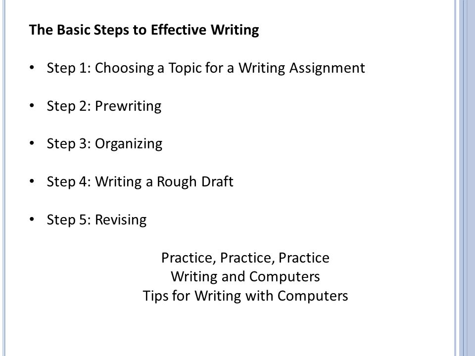 The Basic Steps to Effective Writing