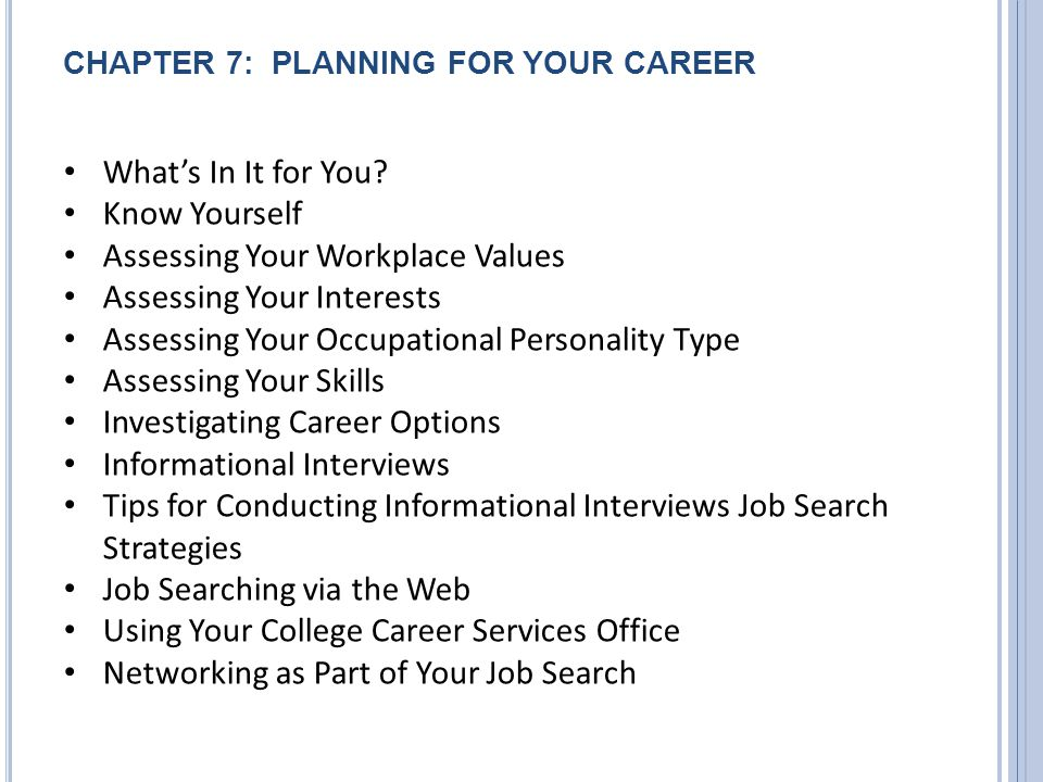 CHAPTER 7: PLANNING FOR YOUR CAREER