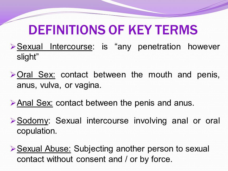 DEFINITIONS OF KEY TERMS