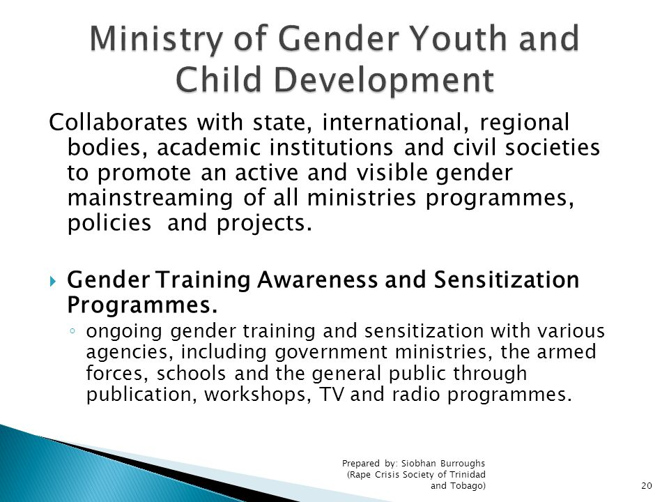 Ministry of Gender Youth and Child Development