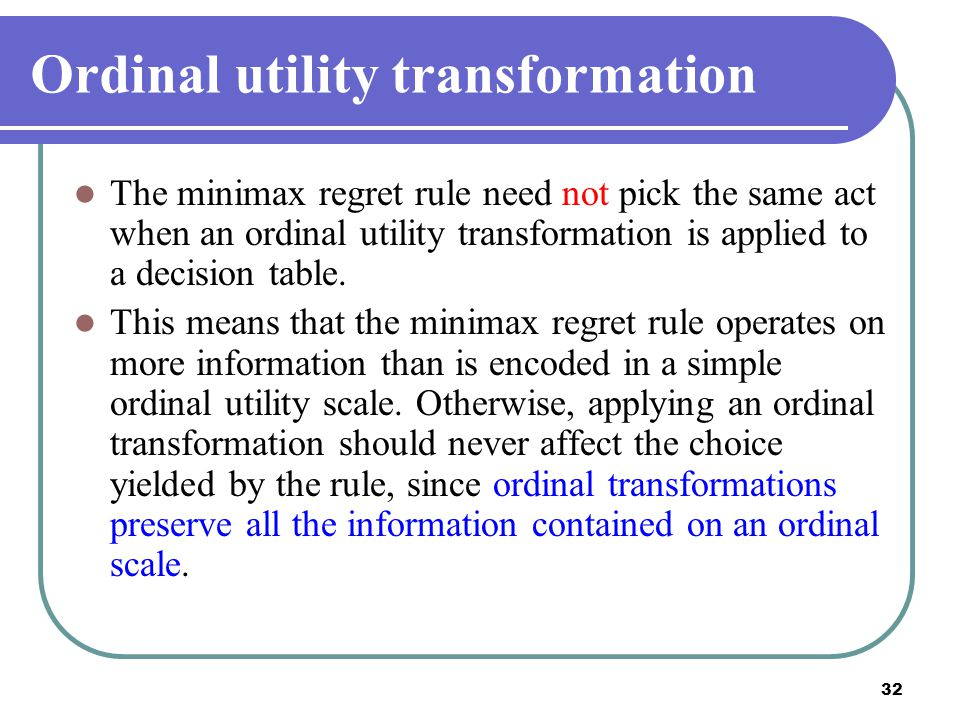 Ordinal utility transformation