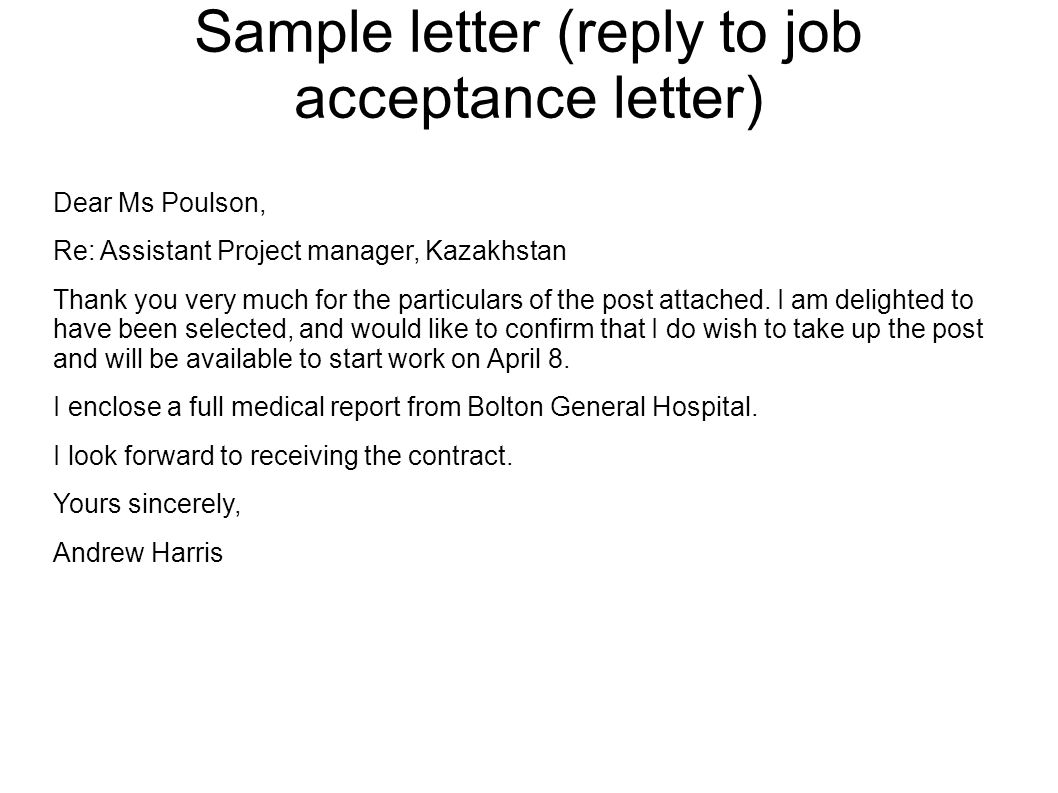Sample letter (reply to job acceptance letter)