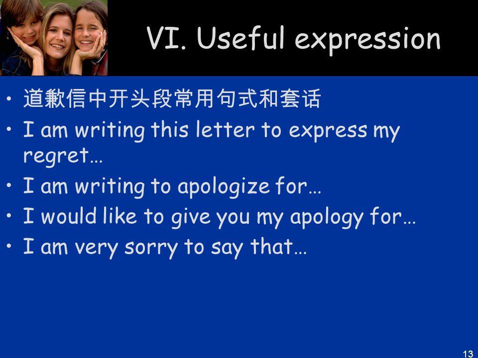 VI. Useful expression 道歉信中开头段常用句式和套话