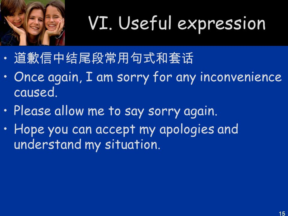 VI. Useful expression 道歉信中结尾段常用句式和套话