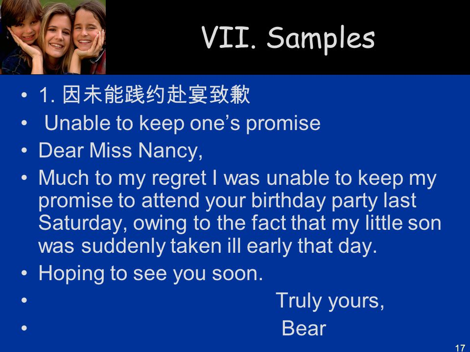 VII. Samples 1. 因未能践约赴宴致歉 Unable to keep one's promise