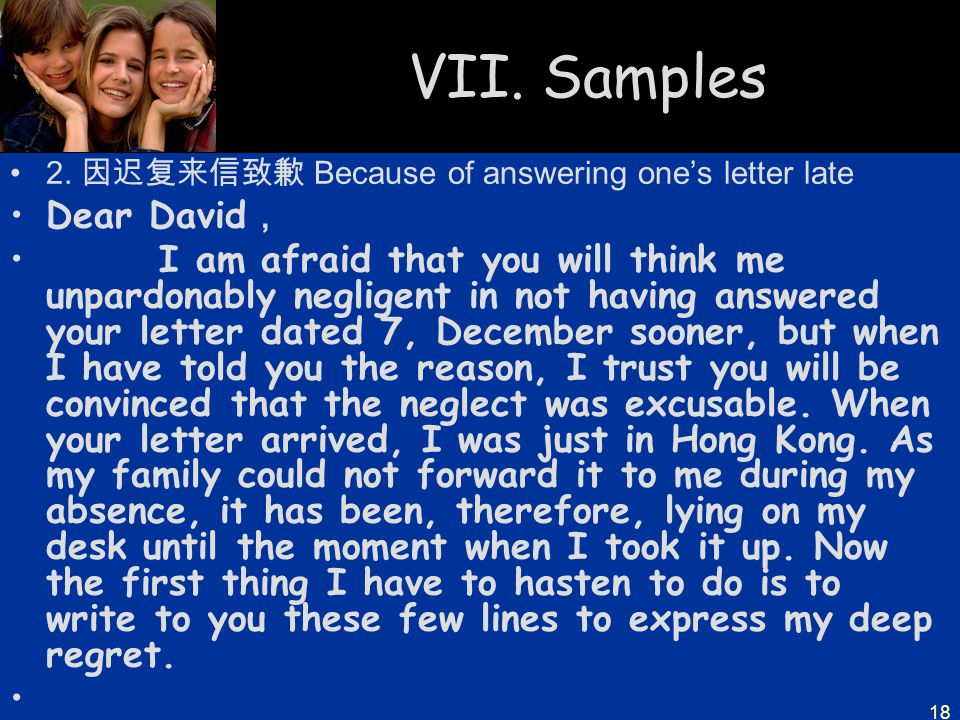 VII. Samples Dear David,