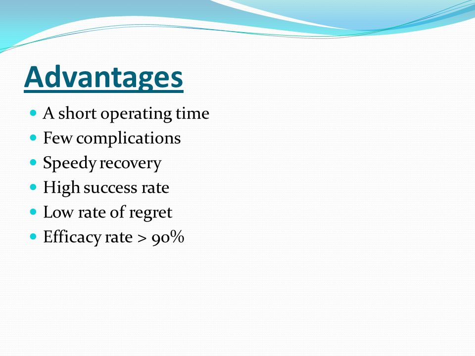 Advantages A short operating time Few complications Speedy recovery