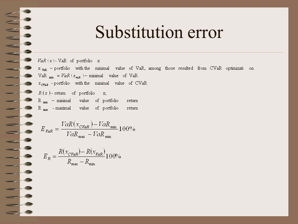 Substitution error