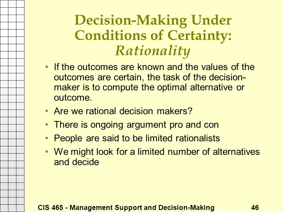 Decision-Making Under Conditions of Certainty: Rationality