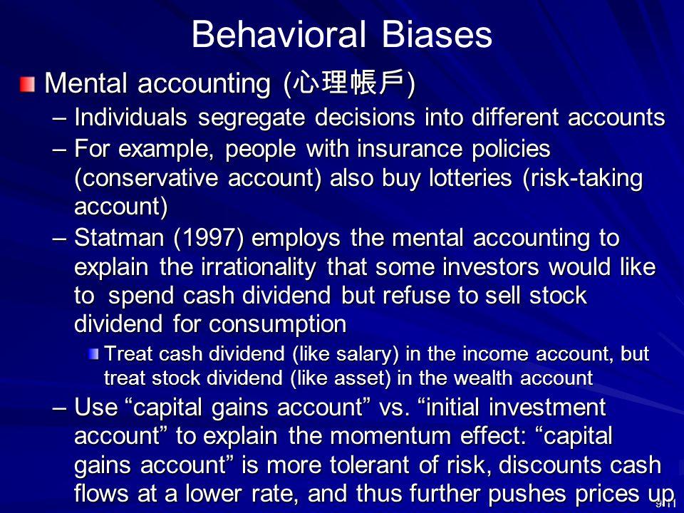 Behavioral Biases Mental accounting (心理帳戶)