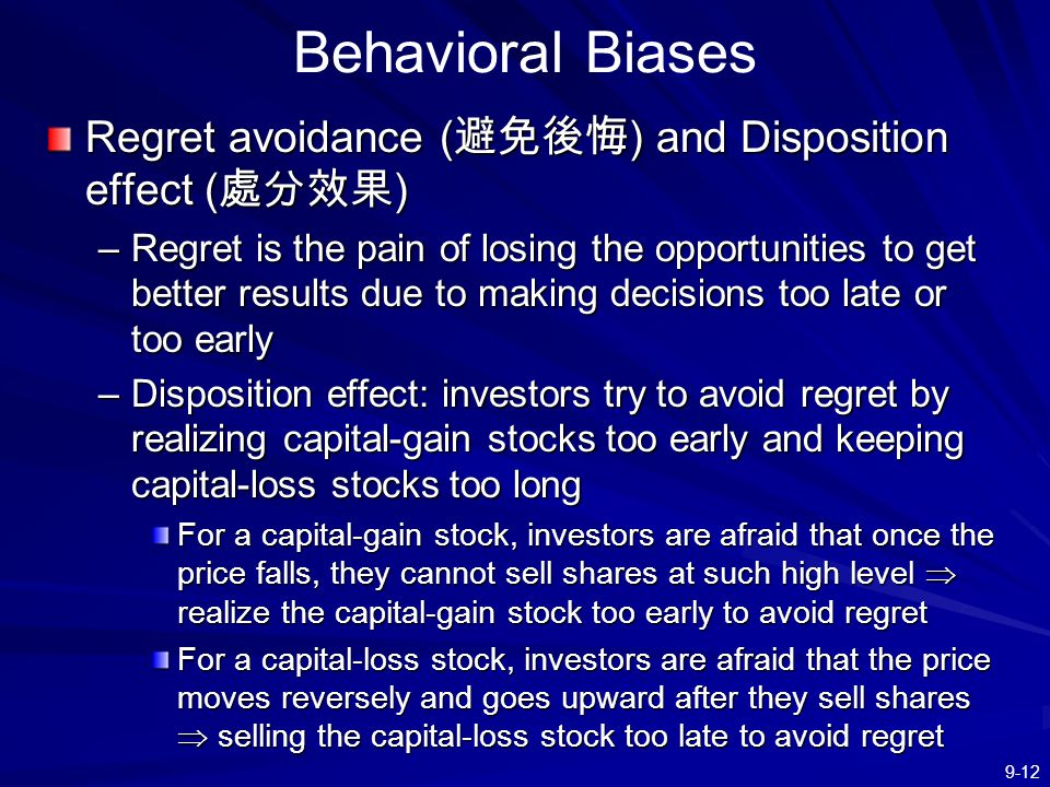 Behavioral Biases Regret avoidance (避免後悔) and Disposition effect (處分效果)
