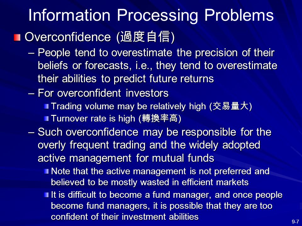 Information Processing Problems