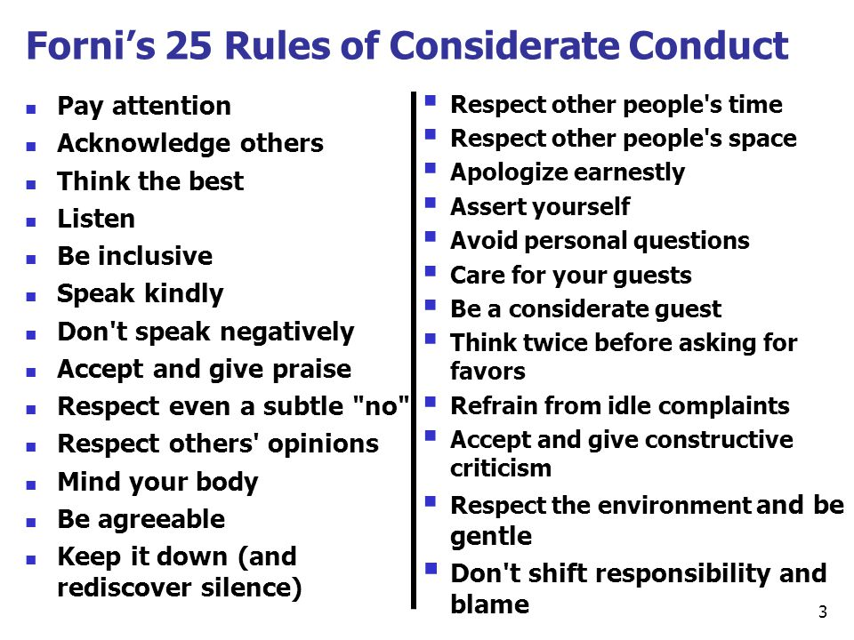 Forni's 25 Rules of Considerate Conduct