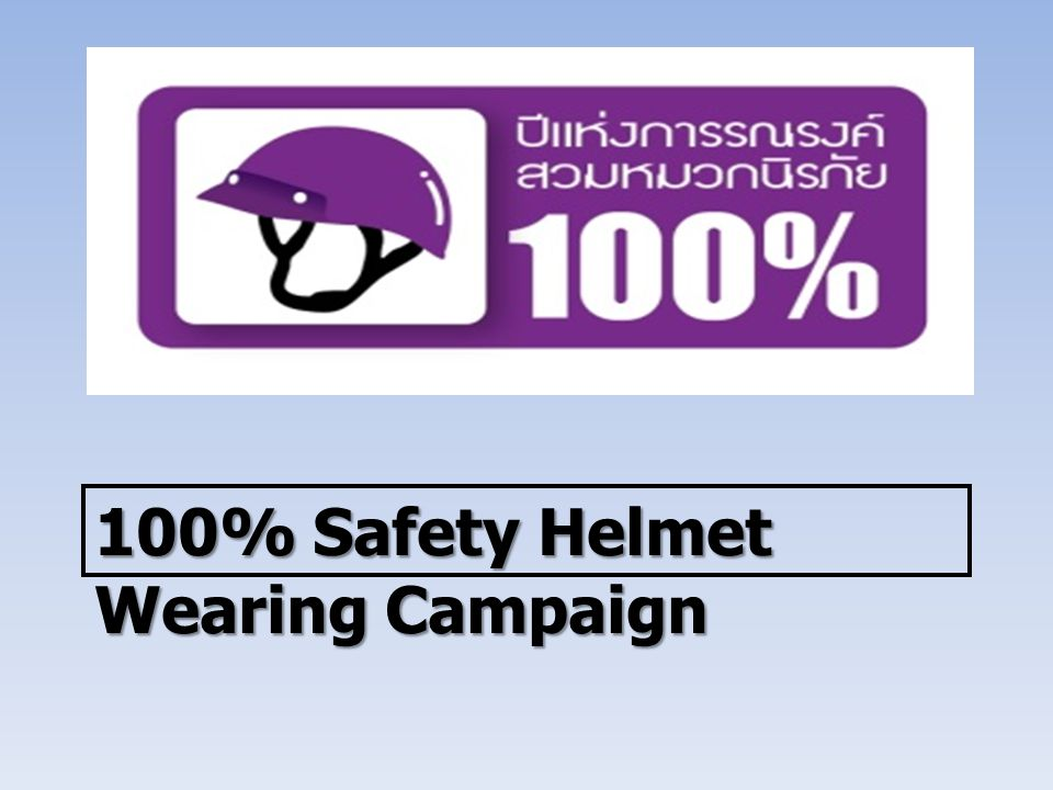 100% Safety Helmet Wearing Campaign