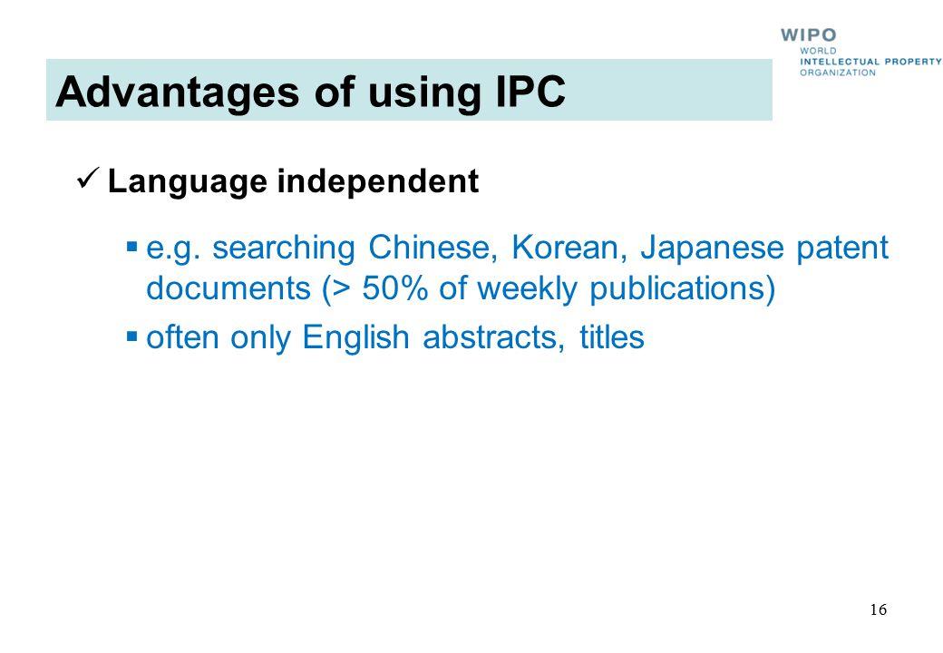 Advantages of using IPC