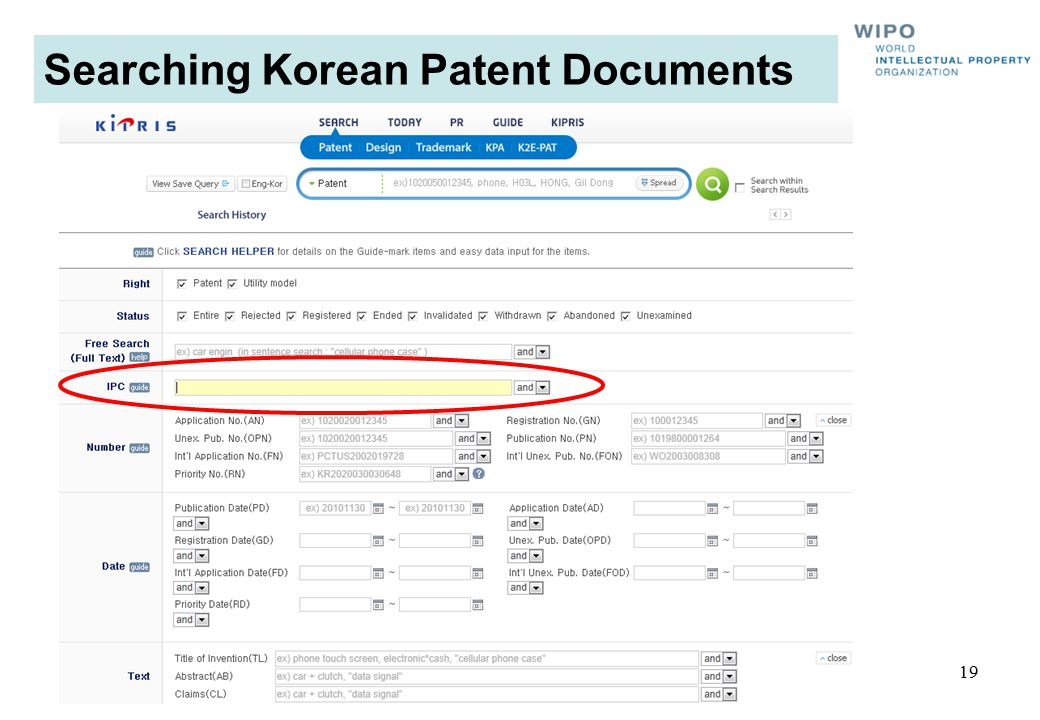 Searching Korean Patent Documents