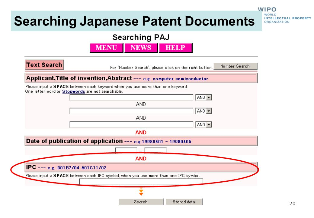Searching Japanese Patent Documents
