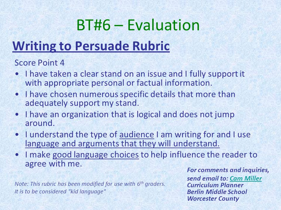 Writing to Persuade Rubric