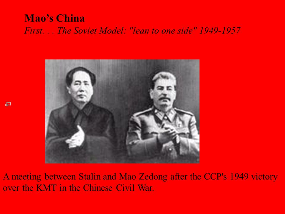 Mao's China First. . . The Soviet Model: lean to one side 1949-1957