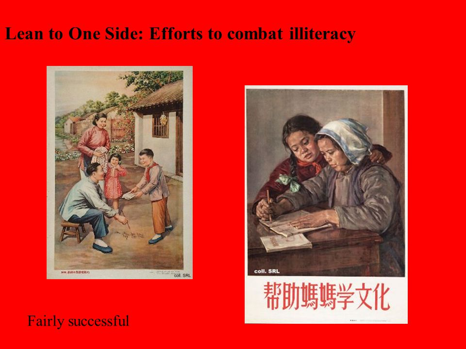 Lean to One Side: Efforts to combat illiteracy