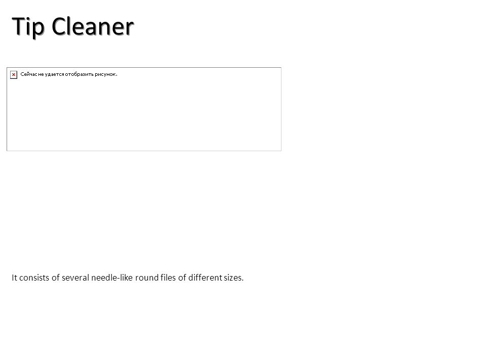 Tip Cleaner Welding-Oxyacetylene Welding Tools Image: TipCleaner.jpg Height: 82.8 Width: 271.2.
