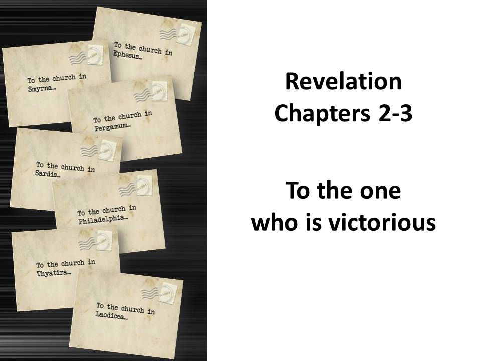 To the one who is victorious