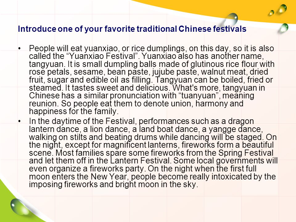 Introduce one of your favorite traditional Chinese festivals