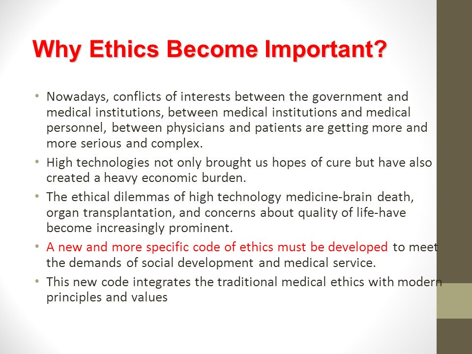 Why Ethics Become Important