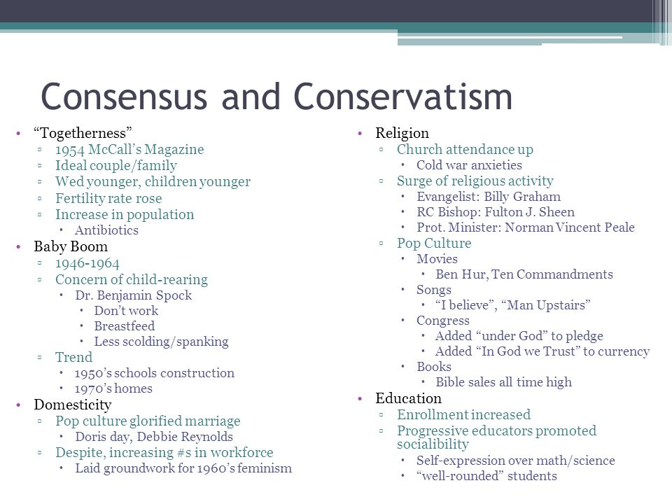 Consensus and Conservatism