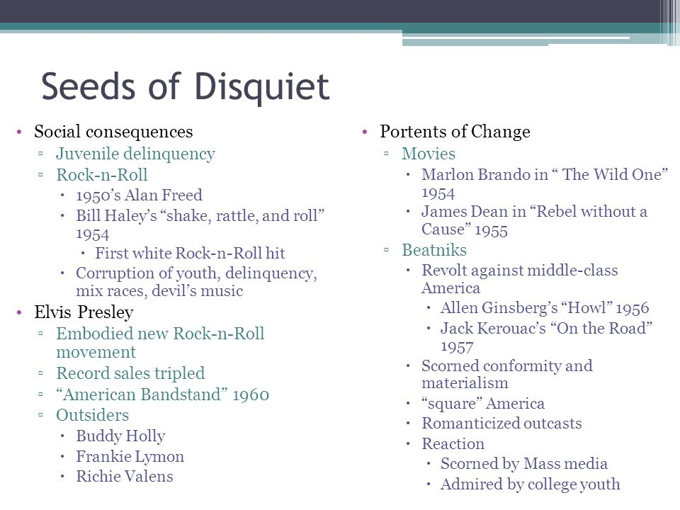 Seeds of Disquiet Social consequences Elvis Presley Portents of Change