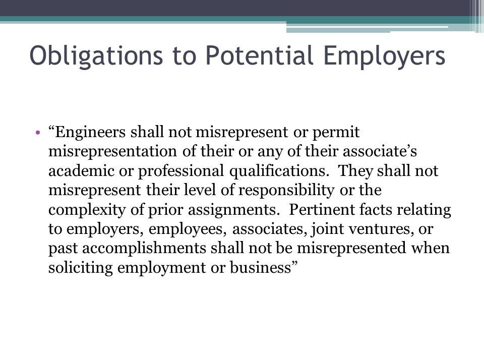 Obligations to Potential Employers