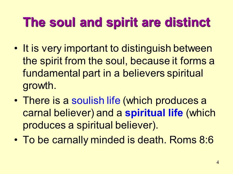 The soul and spirit are distinct