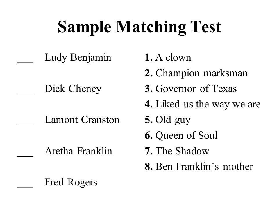 Sample Matching Test ___ Ludy Benjamin ___ Dick Cheney