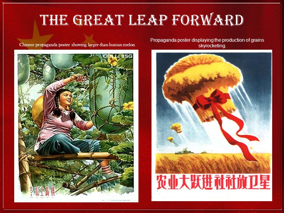 Great leap forward poster