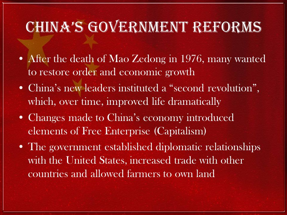 China's government reforms