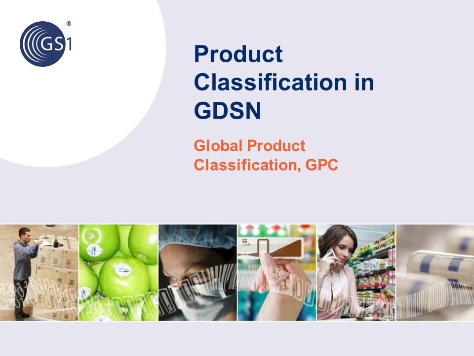 Product Classification in GDSN