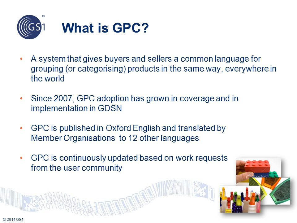 What is GPC