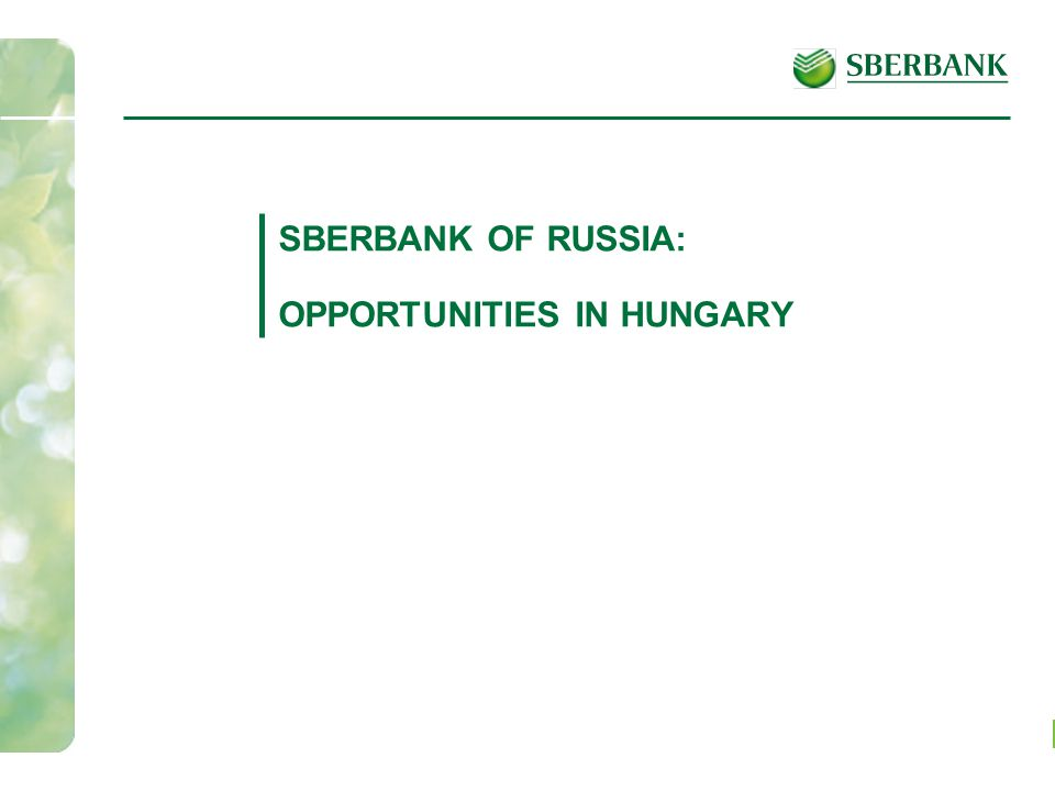 SBERBANK OF RUSSIA: OPPORTUNITIES IN HUNGARY