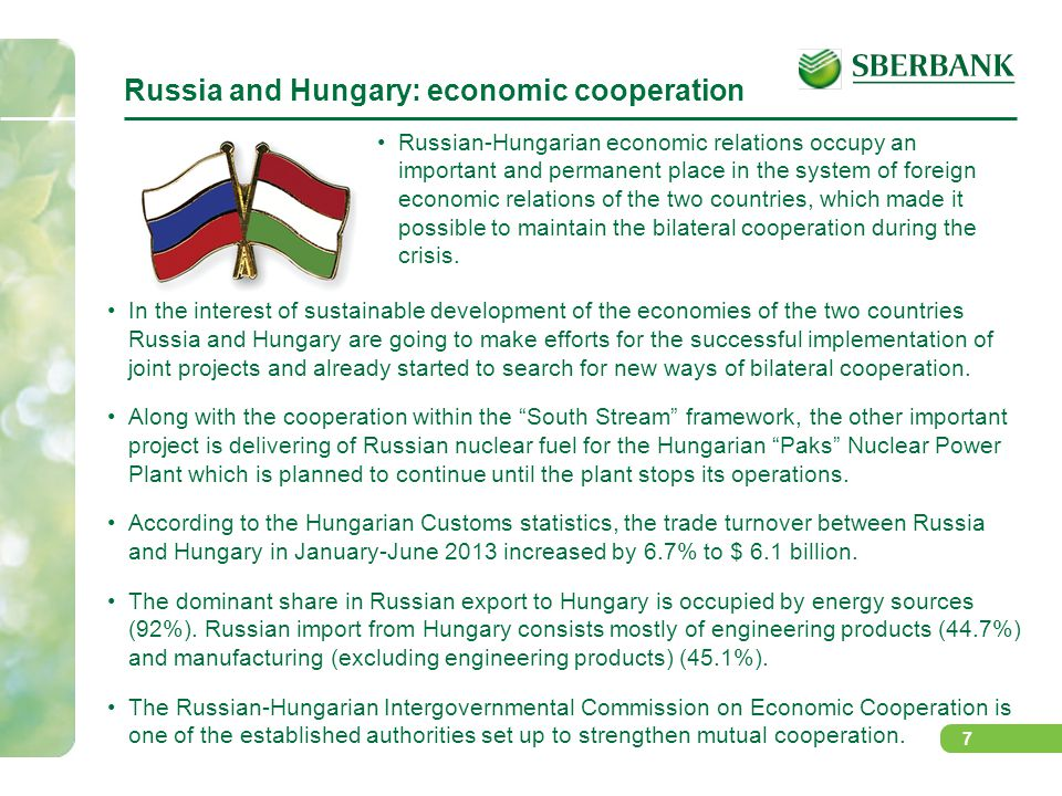 Russia and Hungary: economic cooperation
