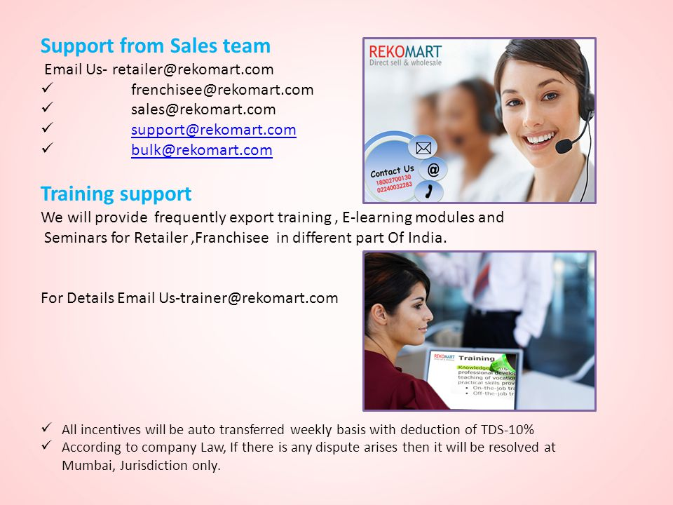Support from Sales team