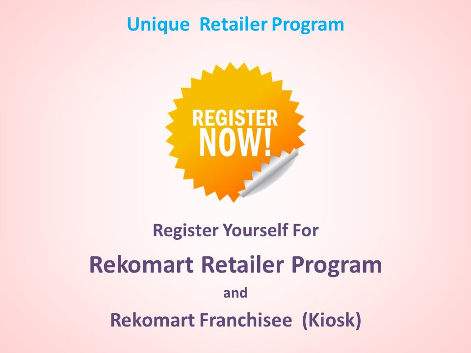 Unique Retailer Program