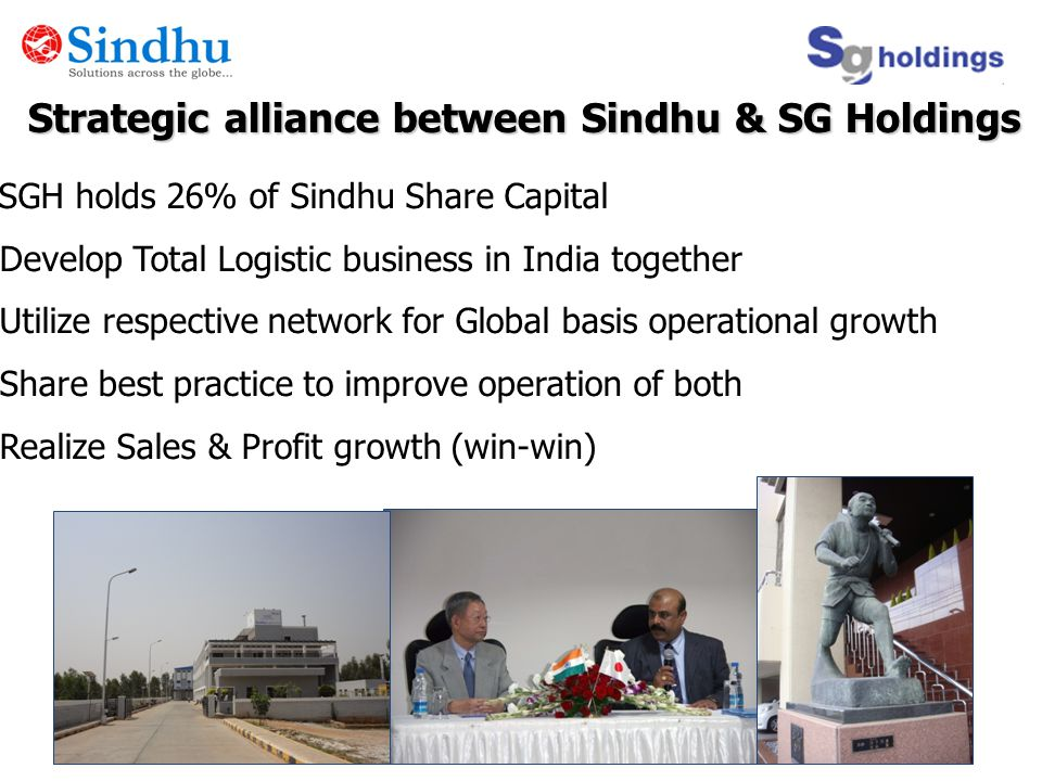 Strategic alliance between Sindhu & SG Holdings