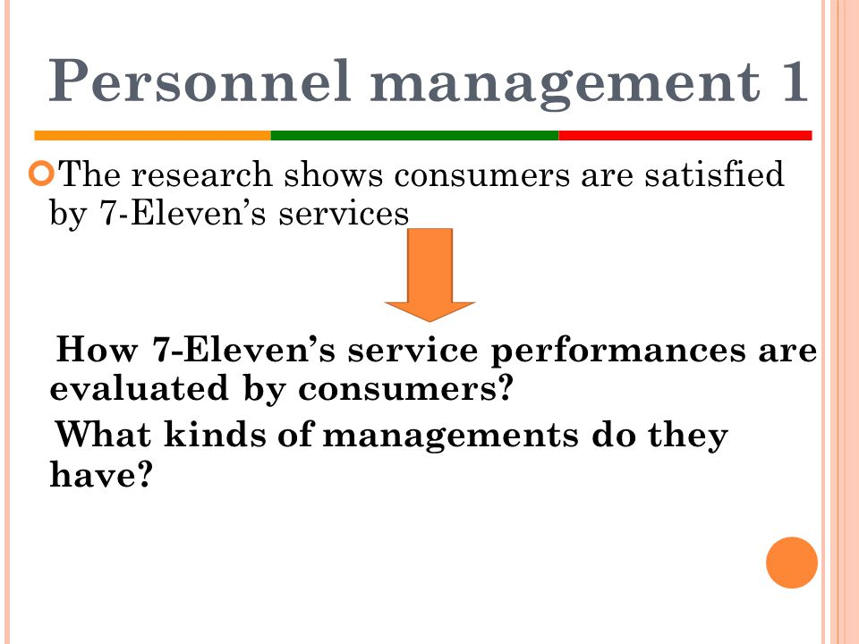 Personnel management 1 The research shows consumers are satisfied by 7-Eleven's services.